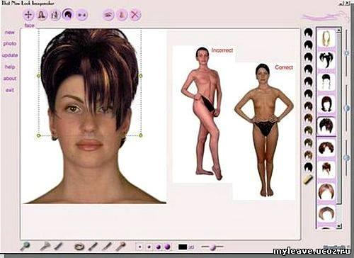 программа моделирования имиджа